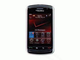 黑莓 9500(Storm)