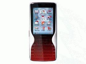 海信手机N51