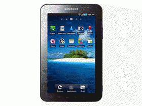 三星 Galaxy tab P1010