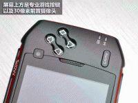 魅影 MOPST800