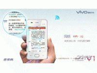 vivoV1