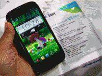 中兴N970
