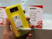 康佳W950