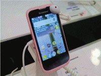 MOTO乐Phone A60+