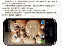 MOTO乐Phone S686