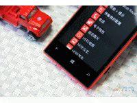 诺基亚Lumia 520