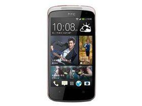 HTC Desire 5060