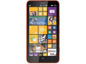 诺基亚Lumia 1320 onerror=