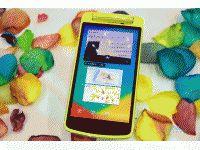 OPPON1 mini(N5117 TD-LTE版本)