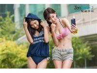 华硕ZenFone 2(晶钻版)