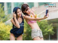 华硕ZenFone 2(晶钻机皇版)