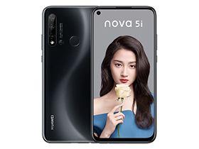 华为nova 5(6GB+128GB)