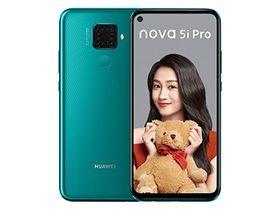 华为nova 5i Pro (8GB+128GB)