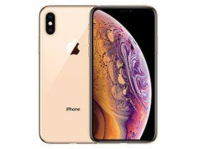 苹果 XS (256GB)