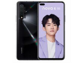 华为 nova 6 (8GB+256GB)