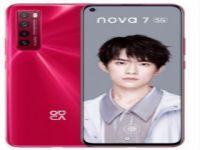 华为nova 7(8GB/128GB)